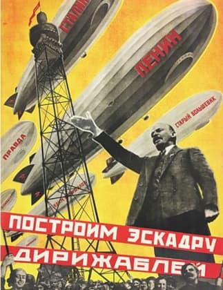 The Russian Airship as Propaganda Machine