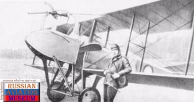 'The SPAD With a Cabin Up Front'