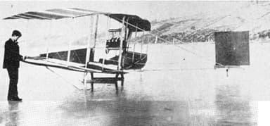 AEA Red Wing (Aerodrome 1)
