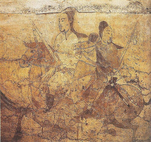 An Ancient Picture of a Chinese General