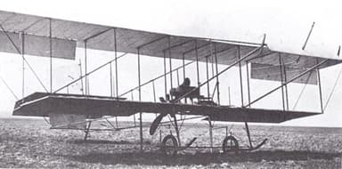 An Improved S.27 Series Aeroplane with Extended Upper Wing (1910?)