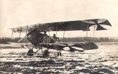 German Two-Seat Reconnaissance Biplane Aviatik B.I (Type P15)
