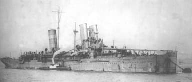 HMS Campania after Conversion to a Seaplane Carrier