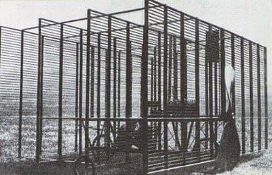Horatio Phillips Multiplane (1907)