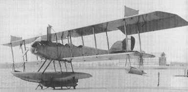 However, Their Inspiration Was the Curtiss N-9 Floatplane