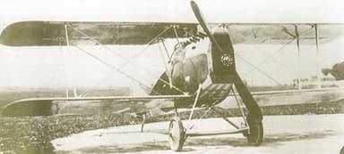 Italian Ansaldo A.1 Balilla Fighter