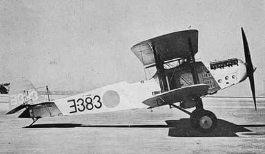 Mitsubishi B1M Japanese Military Version (1936)