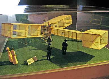 Recent  Model of 14-bis, with Octagonal in-Plane Ailerons