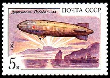 Russian Probeda Airship (1944)