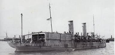 Stern View of HMS Ben-My-Chree, Showing Aircraft Hangars