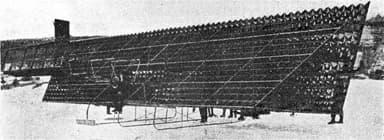 The Cygnet II in 1909, at Baddeck, Nova Scotia (1909)