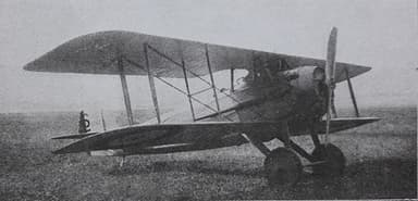 The SPAD XIII French Biplane Fighter