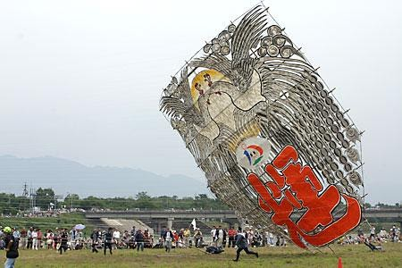 Yokaichi Giant Kite Festival in Japan