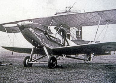 An Audax of 26 Squadron in 1934
