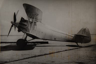 Arado 64D Courtesy of San Diego Air & Space Museum