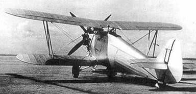 Arado Ar 64D Three-Quarter Rear View