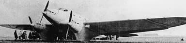 Couzinet 10 Photo NACA Aircraft Circular No.77