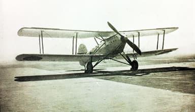 Mitsubishi B2M Torpedo Bomber