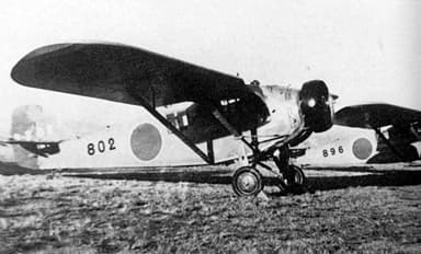 Mitsubishi K3M Navy Type Trainer