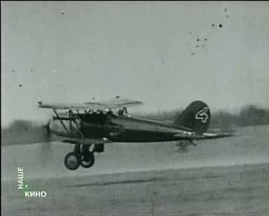 Polikarpov I-3 in Flight