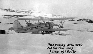 Polikarpov R-5 Civilian Version R-5 Visits a Polar Station (1938)