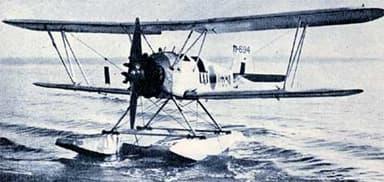 Yokosuka K4Y1 Floatplane Trainer